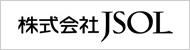 株式会社JSOL